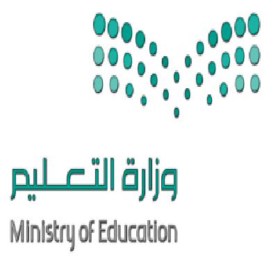المطالبة بحقوق المعلمين والمعلمات
