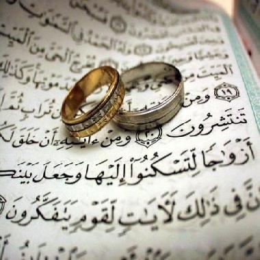 استخراج موافقات الزواج